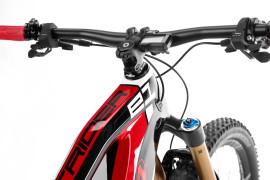 Nowy gracz na rynku e-bike'ów